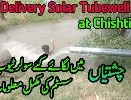 5 Inch delivery #SolarTubewell at Chishtian